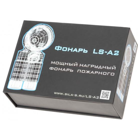 Фонарь LS-A2